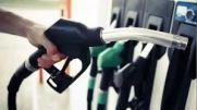 Petrol, diesel prices: 13వ రోజు స్థిరంగా పెట్రోల్, డీజిల్ ధర