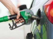 Petrol, diesel prices: 14వ రోజు పెట్రోల్, డీజిల్ ధరలు స్థిరం