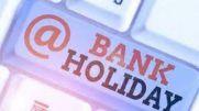 Bank Holidays October: అక్టోబర్ నెలలో బ్యాంకు సెలవులు