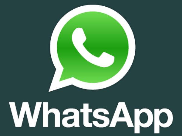 WhatsApp ద్వారా డబ్బు కూడా పంపచ్చ?