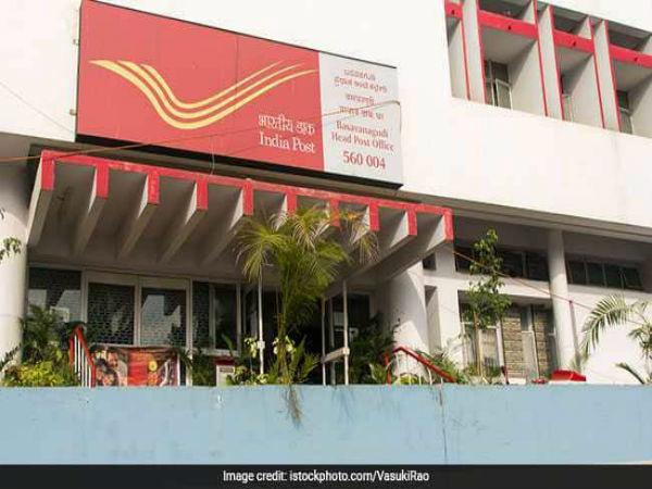 ఇండియా పోస్ట్ పేమెంట్స్ బ్యాంకు నుండి మూడు  సేవింగ్ ఖాతాలు.