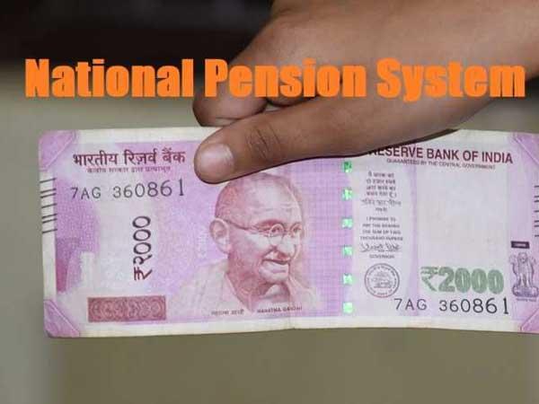NPS స్కీం: రూ.12,500 ఇన్వెస్ట్ చేస్తే నెలకు రూ.5,000: దరఖాస్తు ఎలా?