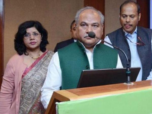 PM Kisan: పీఎం కిసాన్ సమ్మాన్ యాప్ ఆవిష్కరించిన కేంద్రమంత్రి