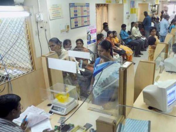 pay hike: 80,000 మంది ఉద్యోగులకు ఆ బ్యాంకు గుడ్న్యూస్