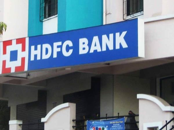 HDFC నికర లాభం 5% తగ్గింది, నెట్ ప్రాఫిట్ రూ.3,052 కోట్లు
