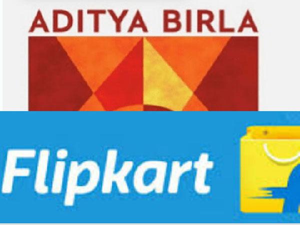 ఆదిత్య బిర్లా-ఫ్లిప్కార్ట్ భారీ డీల్, రూ.1500 కోట్లకు 7.8% వాటా
