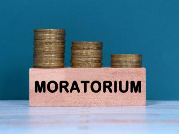 Loan Moratorium: దరఖాస్తు అవసరంలేదు, వారికీ ప్రయోజనం.. వడ్డీ మాఫీపై మరో ఊరట!