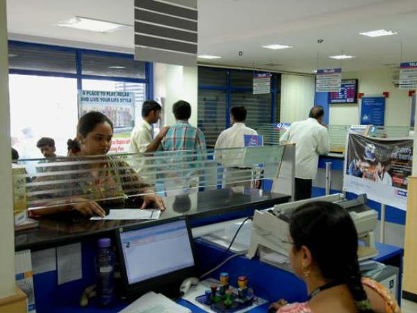 SBI, PNB, యాక్సిస్ బ్యాంకు వడ్డీరేట్లు: ఎక్కడ ఎక్కువ అంటే