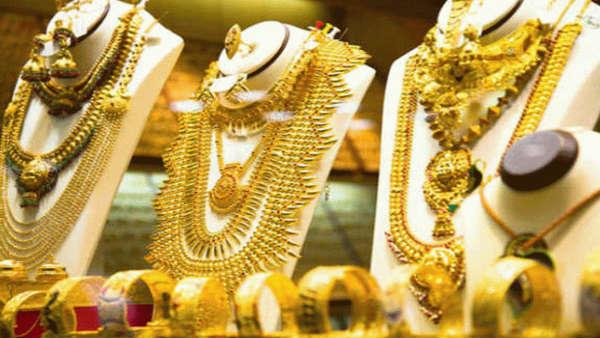 Gold prices today: పెరిగిన బంగారం ధర, ఆల్టైమ్ గరిష్టంతో రూ.6,800 తక్కువ