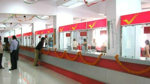 Post Office Good news:ఖాతాదారుల విత్డ్రా పరిమితి పెంచిన పోస్టల్ శాఖ..ఎంతంటే..?
