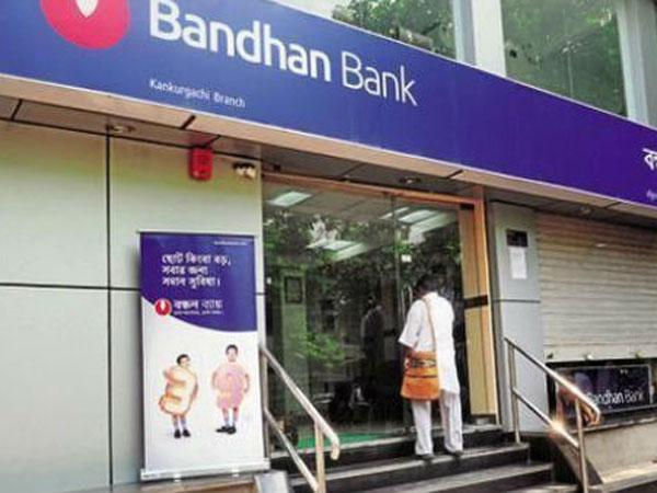 Bandhan Bank Q4: దెబ్బకొట్టిన నిరర్థక ఆస్తులు..లోన్ రికవరీ: భారీగా తగ్గిన నెట్ ప్రాఫిట్