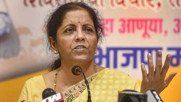 GST Council: 28న కీలక భేటీ: నిర్మలమ్మపైనే ఫోకస్: హైటెన్షన్