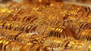 Gold prices today: భారీగా పెరిగి, స్వల్పంగా తగ్గిన బంగారం ధరలు