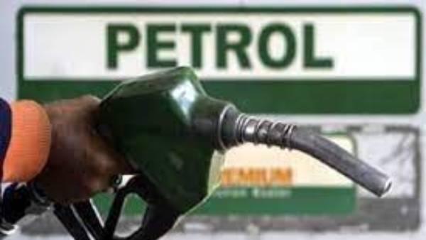 Petrol and diesel prices: తొమ్మిదో రోజు స్థిరంగా పెట్రోల్, డీజిల్ ధరలు