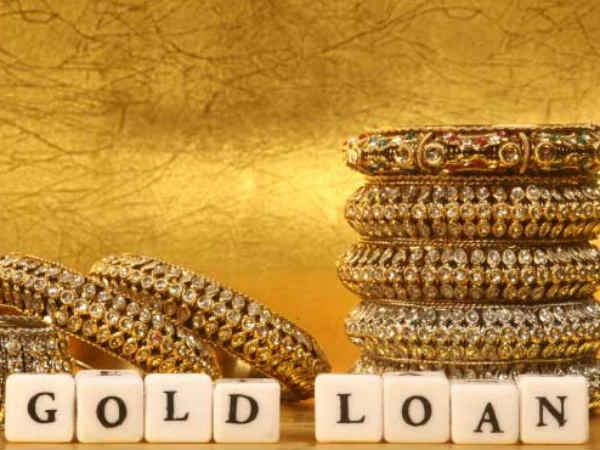 PNB gold loan: శుభవార్త, గోల్డ్ లోన్ వడ్డీ రేటు తగ్గింపు