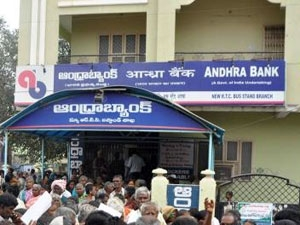 Andhra Bank Not Revise Interest Rates