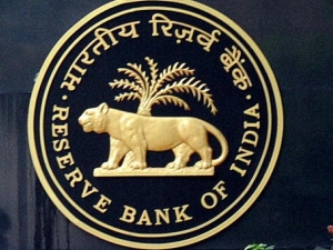 Interesting Facts About Rbi You Have Know