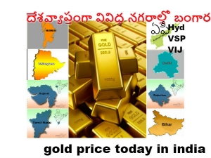 Gold Crossed 30000 Rupees Mark As Dollar Weakens