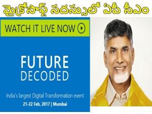 Andhra Pradesh Cm Cbn Speech At Microsoft Future Decoded