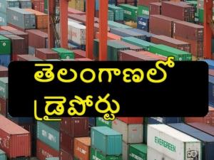 Centre Mulls Dedicated Cargo Airport Telangana