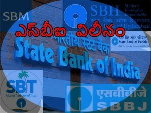 Sbi Merger With Five Associate Banks From 1 April
