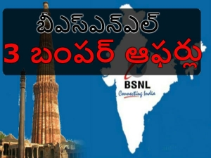 Bsnl Comes With Data Offer 3gb Per Day
