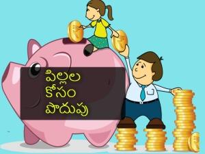 Best Child Child Investment Planning India