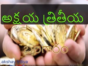 Why People Will Buy Gold On Akshaya Tritiya Day