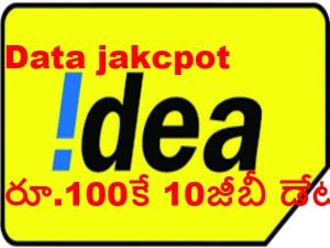 Idea Provide 10gb At 100 Rupees