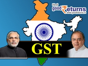 Gst Impact Clothes Footwear Electronic Products Are Coming