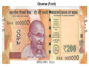 All You Need Know About New 200 Rupees Note