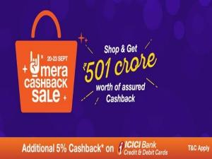 Paytm Mera Cashback Sale Offers Best Deals On Iphone Led Tvs