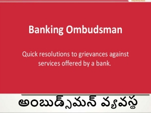 Banking Ombudsman Grounds Complain On Your Issues With The Bank