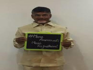 Reliance Invest Rs52 000 Crore Andhra Pradesh