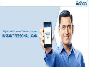 How Get Loan 3 Minutes
