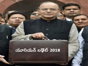 Union Budget 2018 Live Updates