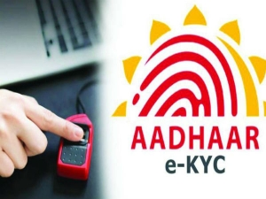 How Check Your Aadhaar Authentication History