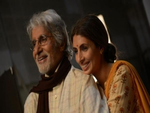 Bankers Angry On Kalyan Jewelry Ad Amitabh Bachchan