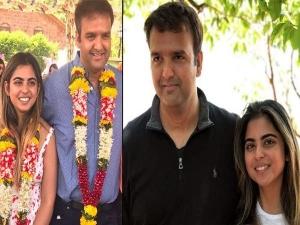 Mukesh Ambani S Daughter Isha Ambani Marry Anand Piramal On