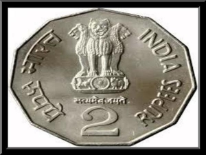Do You Have Old Two Rupees Coin