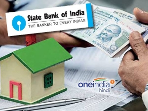 Sbi Cuts Interest Rate 5bpson Home Loans Upto Rs 30 Lakh