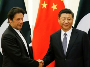 Pakistan Receive Loan From China March