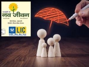Lic Launches Navjeevan Plan