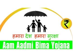 Know About Aam Aadmi Bima Yojana