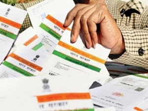 Banks Can Use Aadhaar For Identity Verification With Customers Consent Rbi