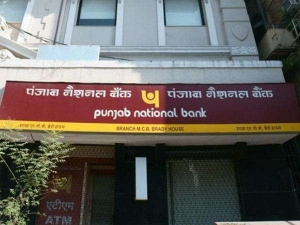 Punjab National Bank Q4 Net Loss Narrows To Rs 4 750 Crore