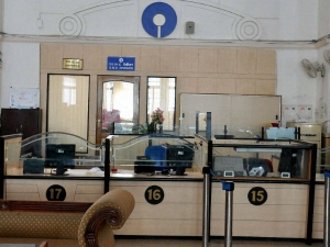 Zero Balance Account With Sbi Interest Rates Other Details