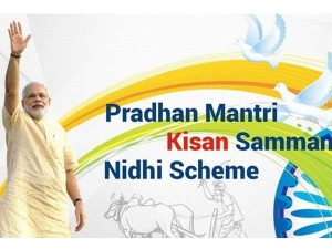 Pm Kisan Pension Farmers Contribution To Be Rs 100 Per Month