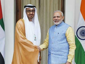 Uae Assures India To Cover Shortfall In Oil Supplies After Us