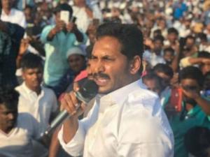 Ysr Navodayam New Scheme For Msmes In Andhra Pradesh